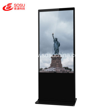 Wholesale price advertising display touch screen digital signage